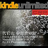CRP TOKYO VOL.6 代官山 中目黒界隈 31March 2018 15photographers photo session 第6回撮影会