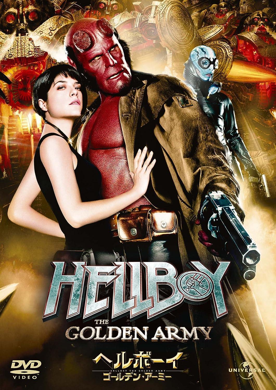 Ron Perlman - Hellboy 2 Edizione: Giappone Italia DVD: Amazon ...
