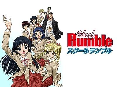 スクールランブル -School Rumble-