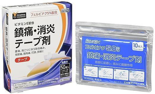amazon amazon co jp 限定 第2類医薬品 pharma choice 鎮痛