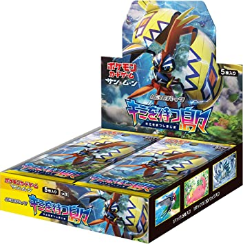 Pokemon Card Game Sun & Moon Expansion Pack Islands waiting for ...