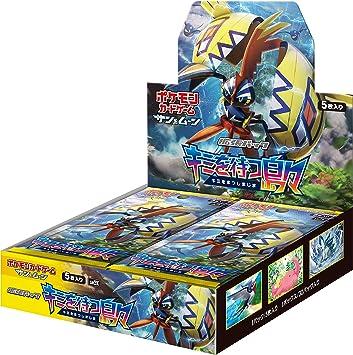 Pokemon Card Game Sun & Moon Expansion Pack Islands waiting for you BOX (Cartas de importación Japonesa): Amazon.es: Juguetes y juegos