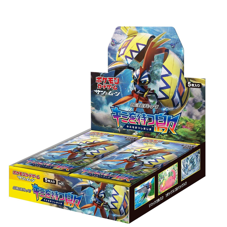 Pokemon juego de cartas Sun  luna islas paquete de expansioen para esperar Kimi (con carta promocional de 6 paquetes) CAJA