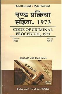 civil procedure code 1908 in hindi