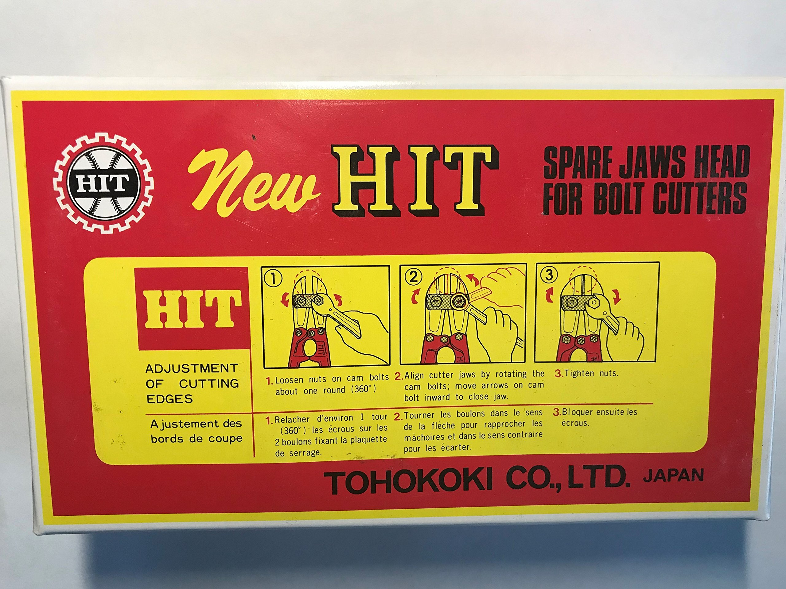 HIT Tools 22-BC36RB Replacement Head For 22-BC36F High Tensile Bolt Cutter (Red Blade) by HIT (Image #3)