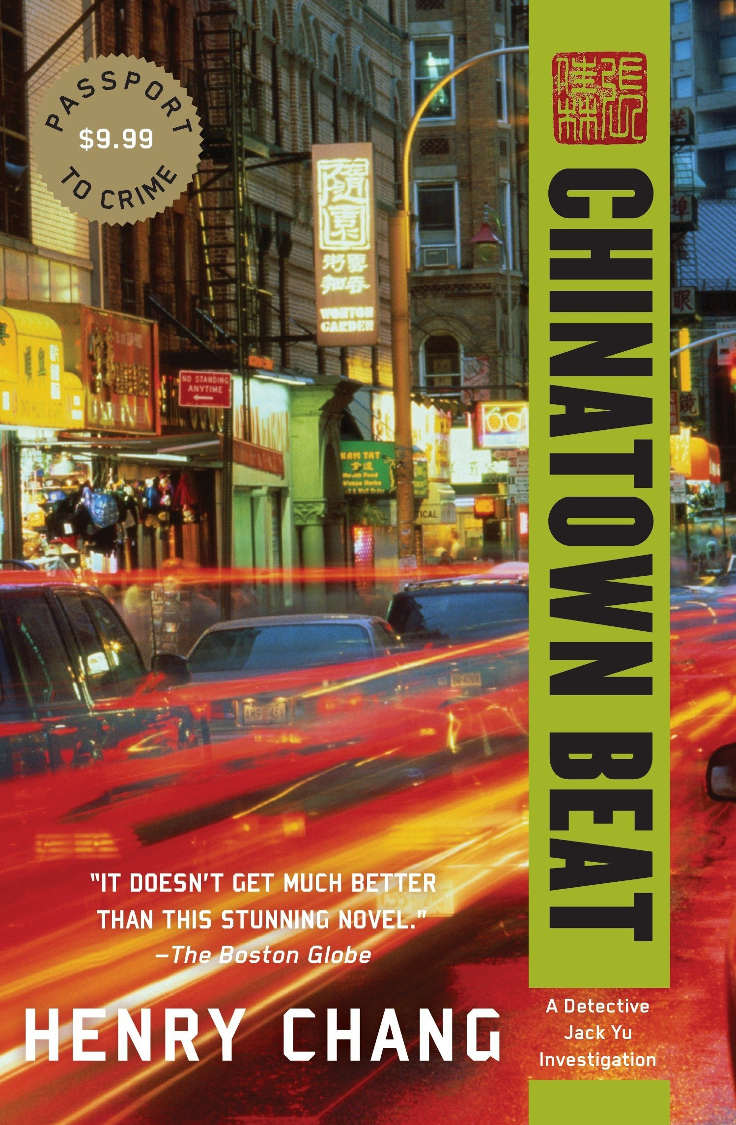Chinatown Beat (A Detective Jack Yu Investigation) ebook