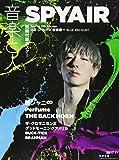 音楽と人 2017年 11 月号 [雑誌]