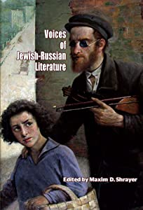 Voices of Jewish-Russian Literature: An Anthology (Jews of Russia & Eastern Europe and Their Legacy)