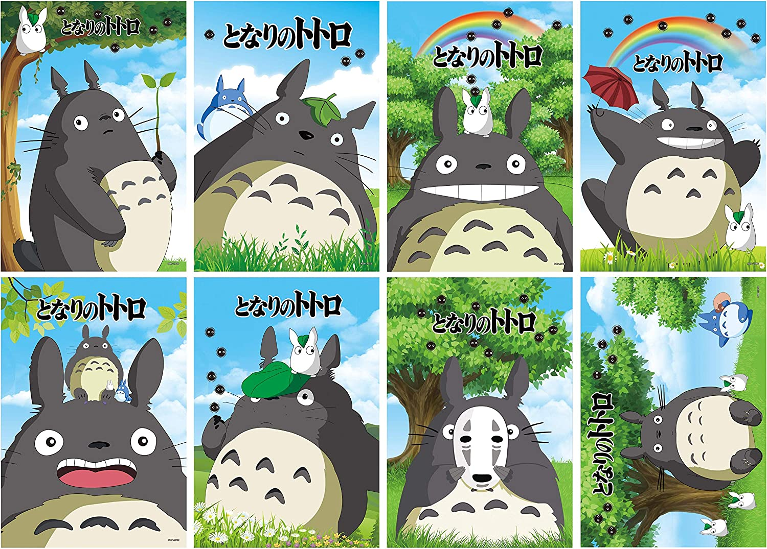 Tonari No Totoro Japanese Posters Set of 8 Pcs, Anime Art Prints for Home Wall Decor, 11.5in X16.5in