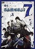 舞台 SAMURAI 7 [DVD]