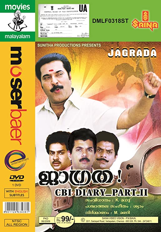 Amazon in: Buy Jagratha DVD, Blu-ray Online at Best Prices in India