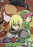 甲虫王者ムシキング~森の民の伝説~ 9 [DVD]