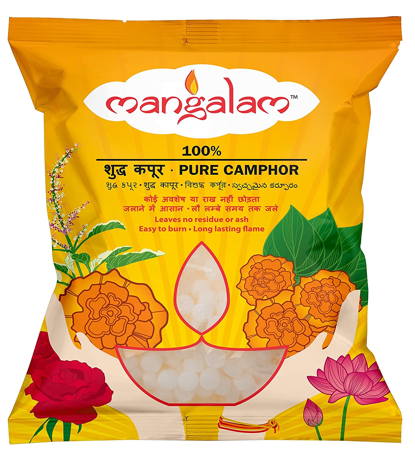 Mangalam Pure Camphor Tablets for Puja, Aarti, Meditation