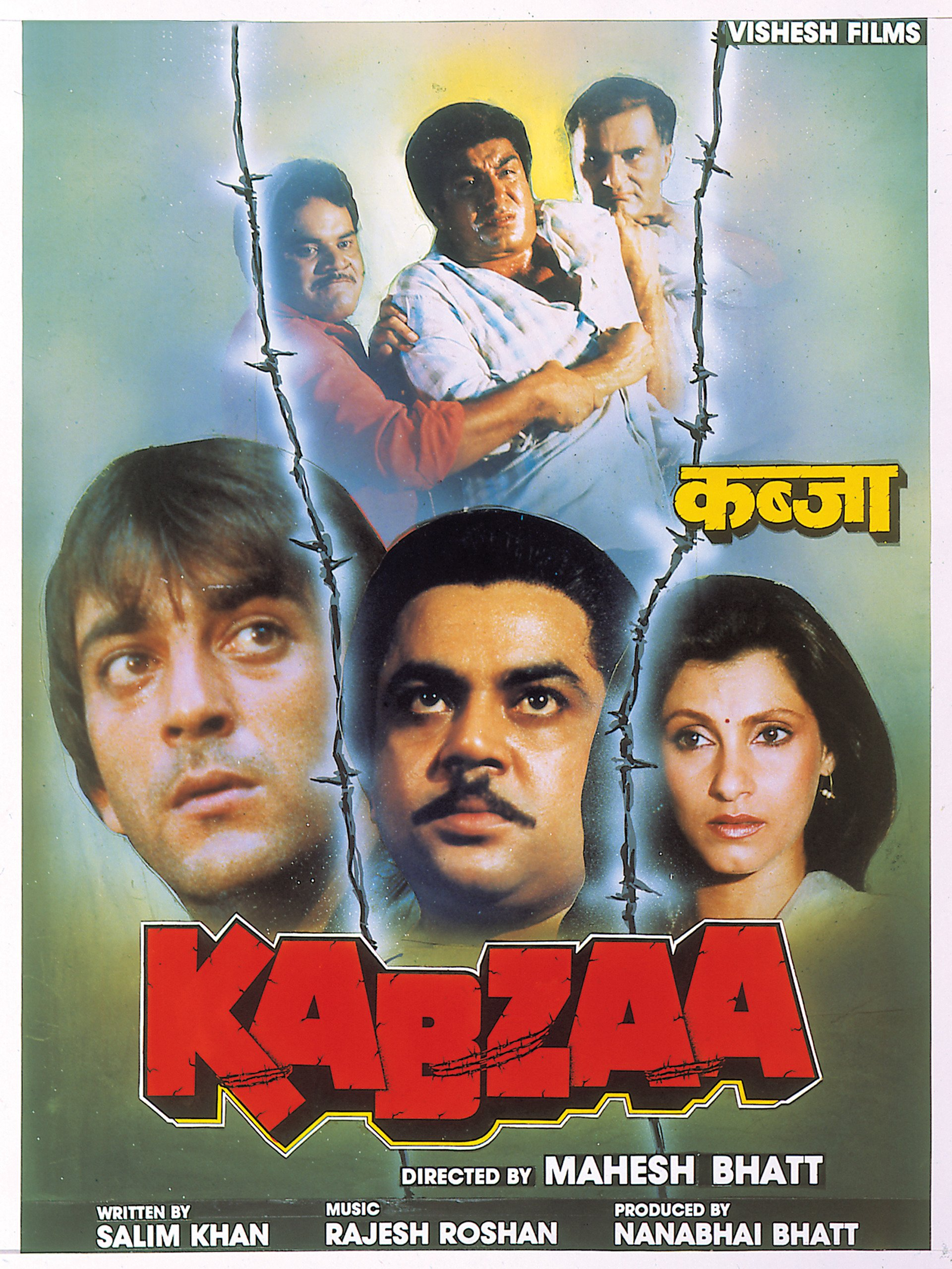 Amazon com: Watch Kabzaa   Prime Video
