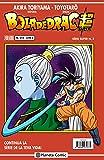 Bola de Drac Sèrie vermella nº 214 (Manga Shonen)