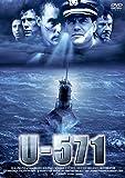 U-571 [DVD]
