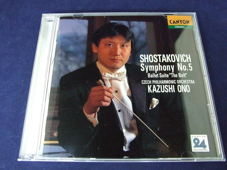 ショスタコーヴィチ : 交響曲 第5番&バレエ組曲 第5番 B00005FR5N