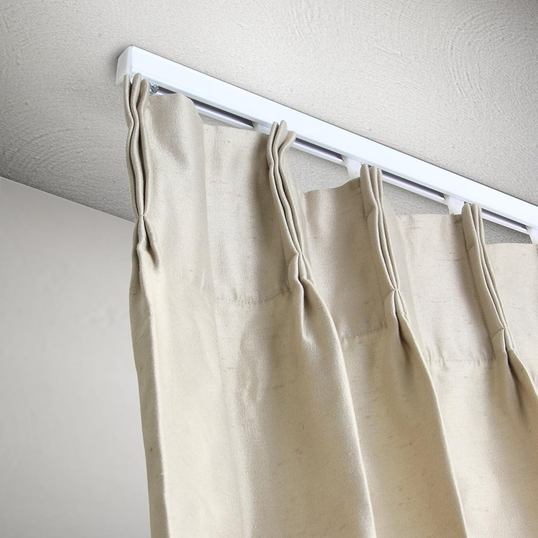 Amazon.com: A&F Rod Décor - Curtain Track/Room Divider Kit 8 ft ...