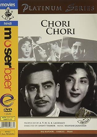 Super Singh (Punjabi) movie hindi subtitle download