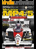 GP Car Story Vol.21