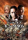 エンド・オブ・キングダム [WB COLLECTION][AmazonDVDコレクション] [DVD]