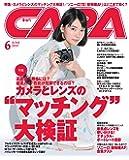 CAPA(キャパ) 2019年 06 月号 [雑誌]