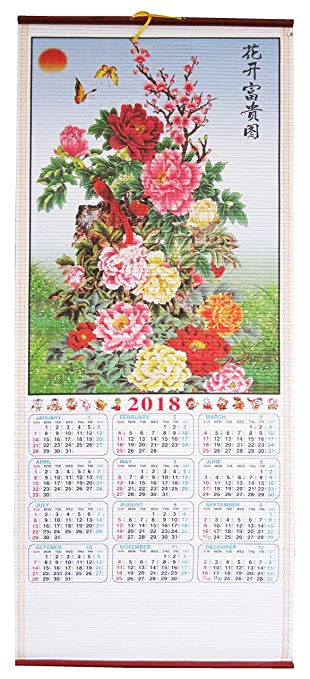 2018 year of the dog chinese new year calendar scroll 716 - Chinese New Year Calendar