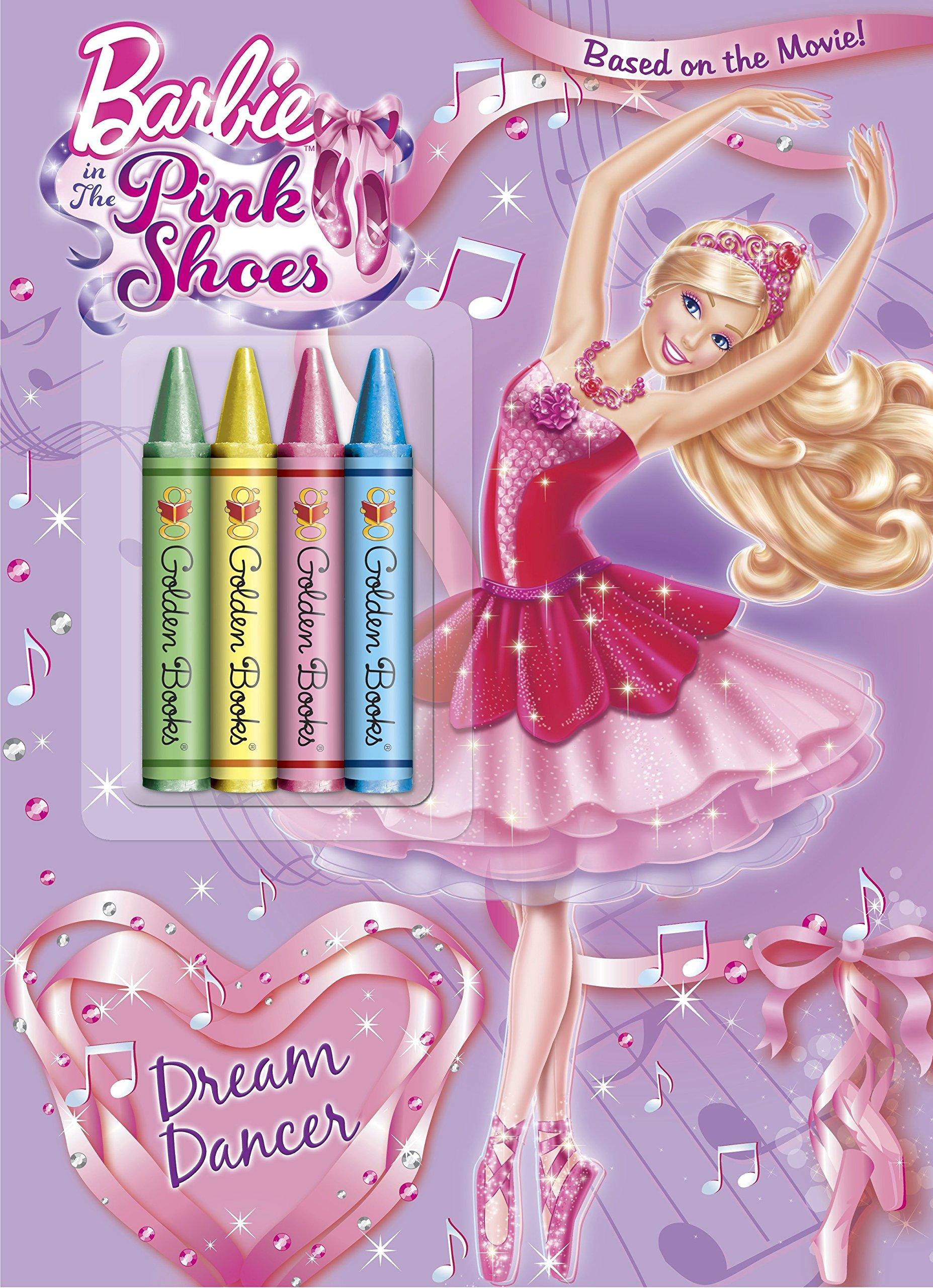 DREAM DANCER - CHUNK ebook