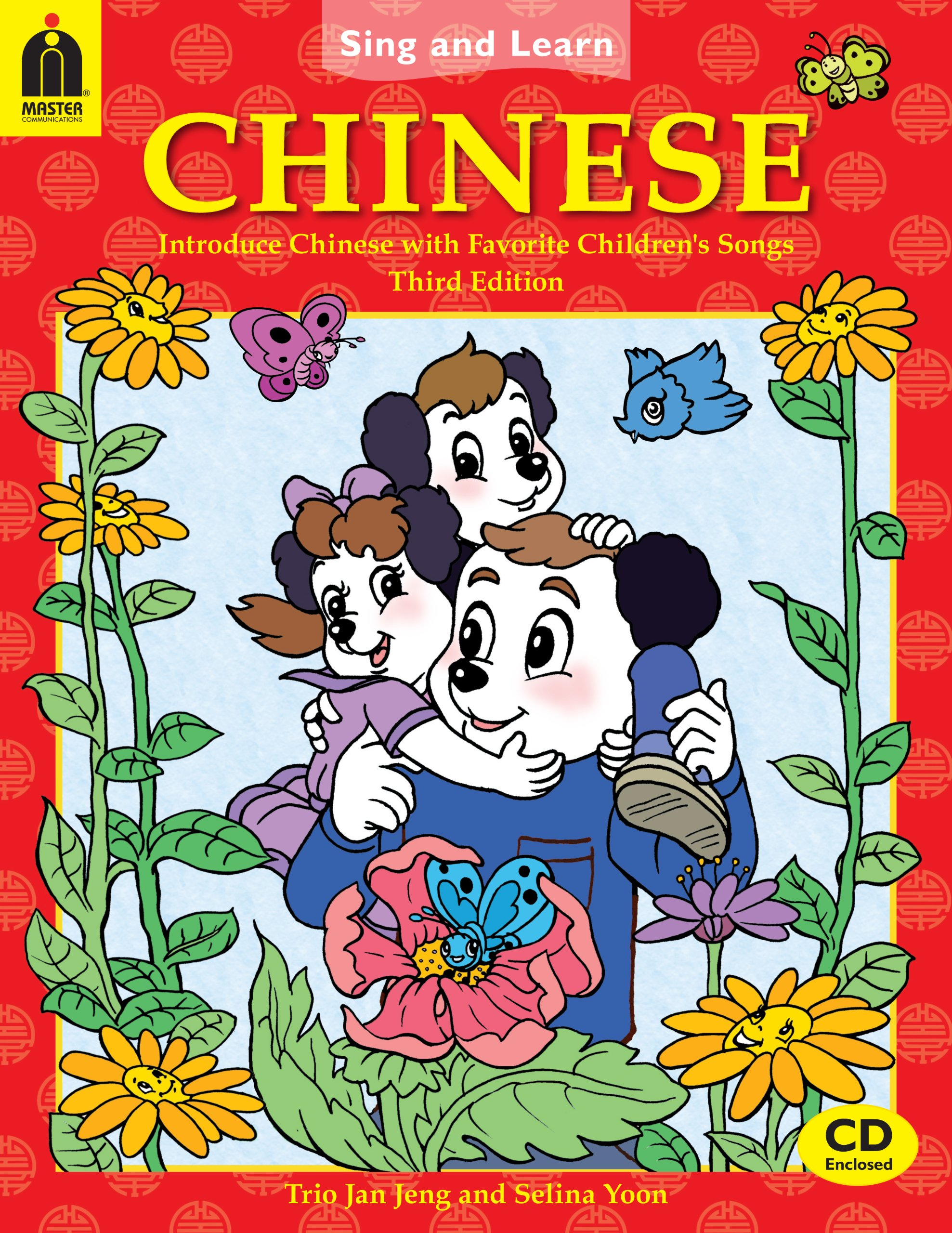 Sing and Learn Chinese: Introduce Chinese With Favorite Children's Songs: Third Edition (English and Chinese Edition)