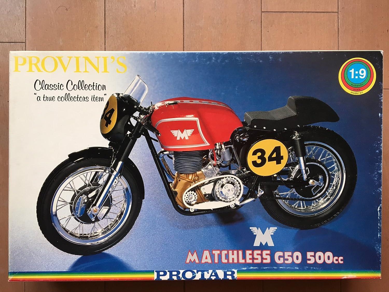 MATCHLESS G50 500CC B00CKBHSKC