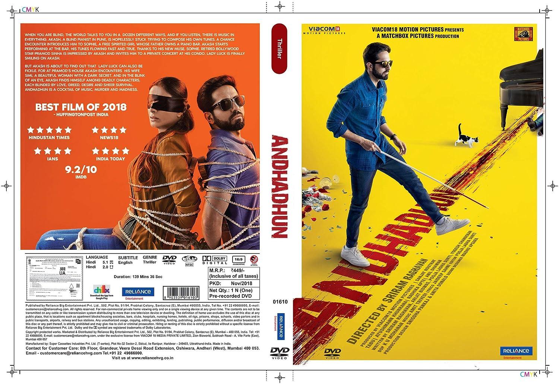 Amazon Com Andhadhun Hindi Dvd Ayushmann Khurrana Latest Bollywood Film Movies Tv