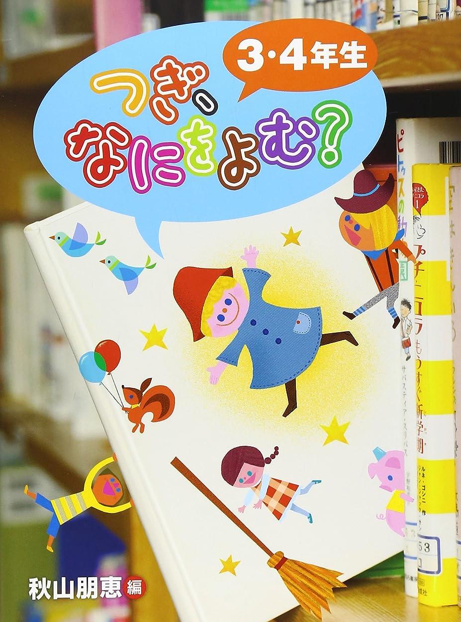 反動スーパーマーケットネックレス電車でデル判行政書士(民法1)