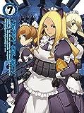 「ヘヴィーオブジェクト」Vol.7<初回生産限定版>【DVD】