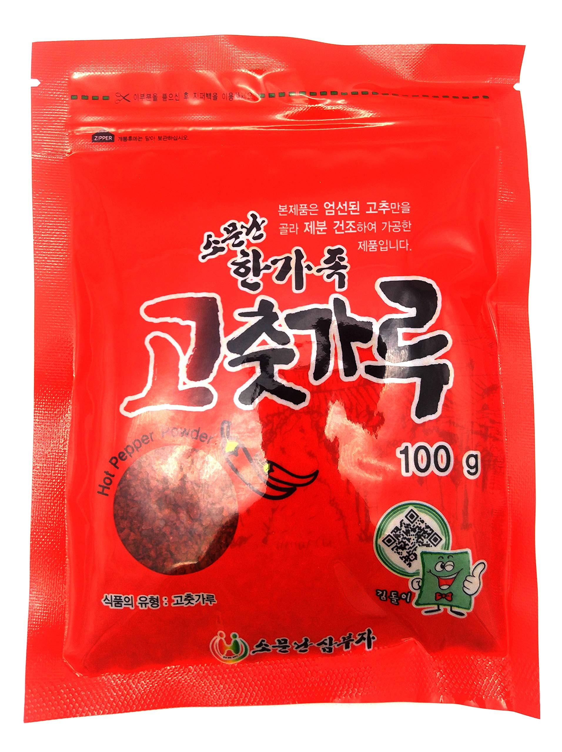 Korean Red Pepper Powder 3.52oz Spicy Chili Flakes