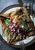 副菜いらずの満足ガレット: 体にうれしいそば粉で作る