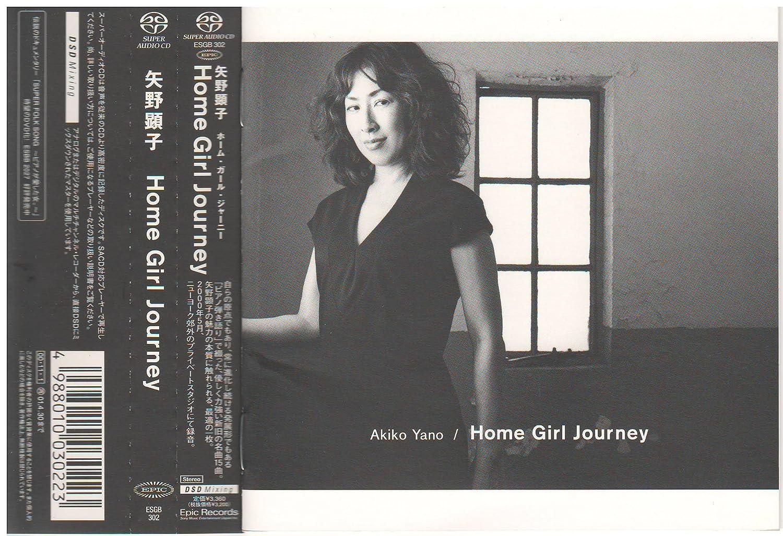 Home Girl Journey                                                                                                                                                                                                                                                    <span class=