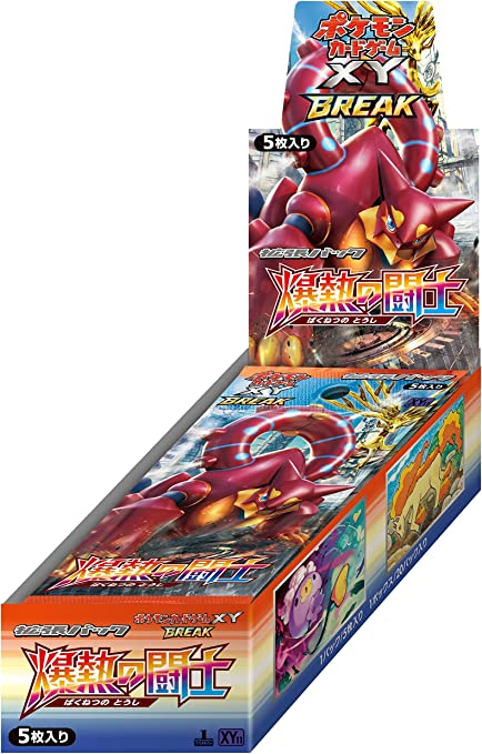 US Ship!! Pokemon Sealed NEW Japanese Best of XY Booster Box