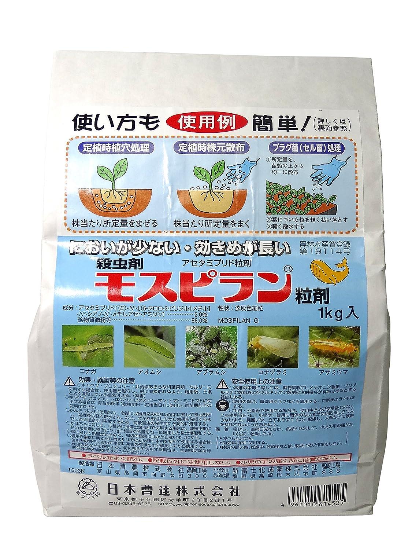 モスピラン粒剤 1kg