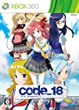 code_18(限定版:特製ブックレット、ドラマCD、サントラCD同梱)