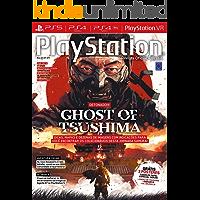 Revista PlayStation 271