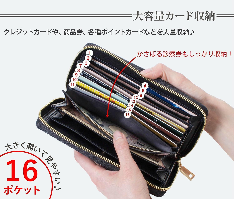 5157be7762c4 Amazon | SELENE(セレネ)長財布 財布 レディース  (ブラック) | 財布