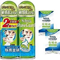 Schick舒适 药用剃须刀 剃须泡沫 W包