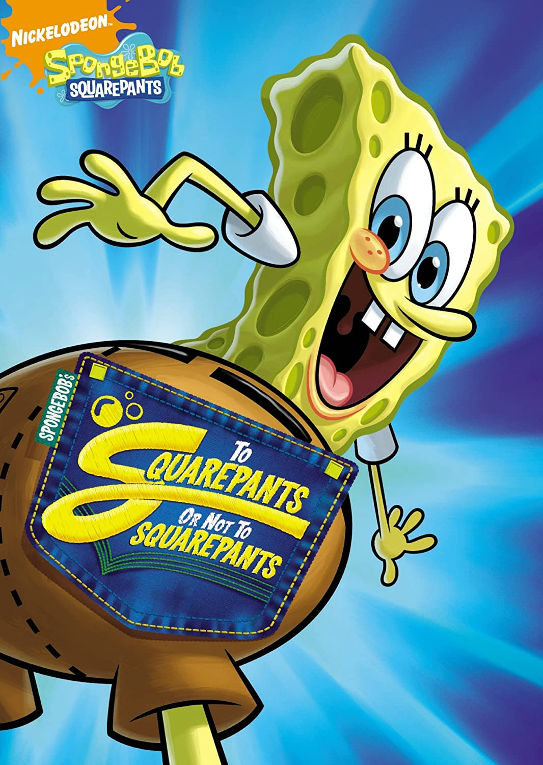 amazon com spongebob squarepants to squarepants or not to