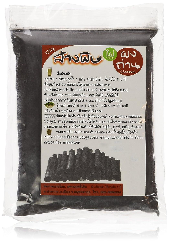 100% Bamboo Charcoal Powder Ngamthai