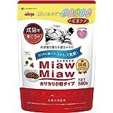 ミャウミャウ (MiawMiaw) カリカリ小粒タイプミドル まぐろ味 580g×3個