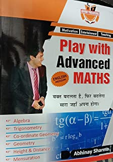 abhinay sharma maths book pdf