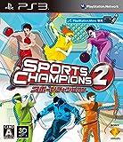 スポーツチャンピオン 2 - PS3