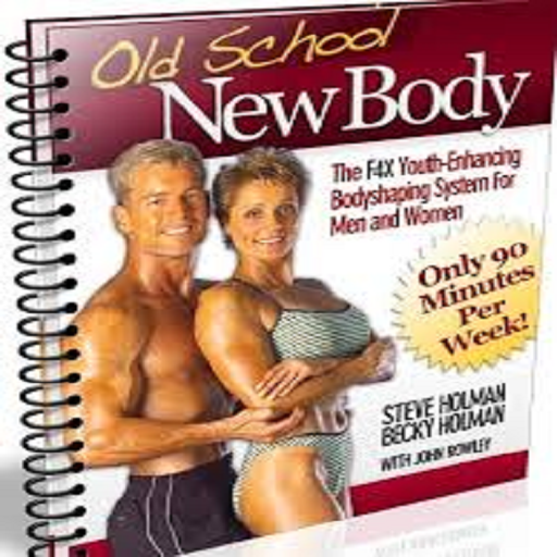 Old School, New Body Main Manual