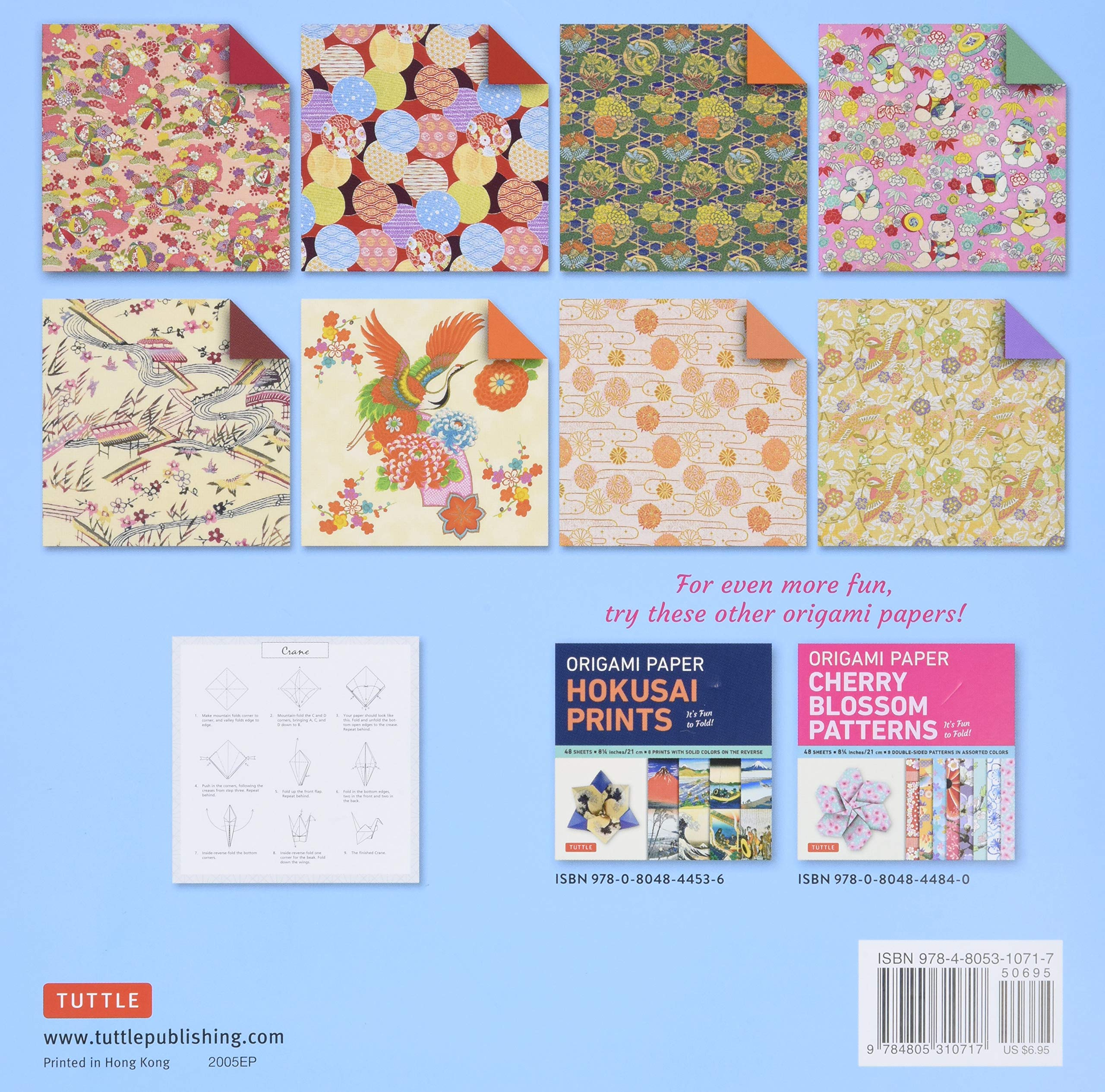 Origami Paper Kimono Patterns (Large 8 1/4