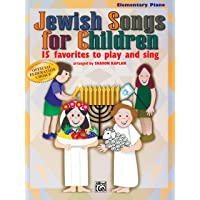 Jewish Songs for Children: 15 Favorites to Play